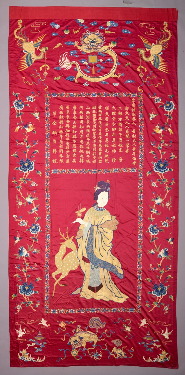 Asian Textiles: Art and Trade Along the Silk Road